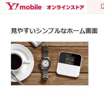 yahoo wifi